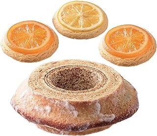 バウムクーヘン1個とオレンジクッキー2枚入りとレモンクッキー枚入り×1箱【結婚式 引き出物 引き菓子 内祝い バレンタインデー ホワイトデー】
