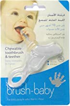 Brush-Baby Chewable Toothbrush and Teether for 10 months to 3 years (Teal)