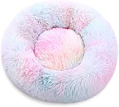 KAMA BRIDAL Marshmallow Cat Bed, Round Donut Beds Sofa for Small Dogs, Warm Plush Calming Pet Bedding, Pluffy, Comfy&Cute ...