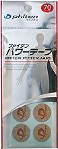 ファイテン(phiten) パワーテープ