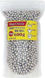 [Amazon限定ブランド] 6mm マグネシウム 粒 【大容量600g】 ペレット 高純度 99.95% 洗濯 除菌 部屋干し 臭い 消臭 水素水 水素浴 風呂 掃除 Mag Choice