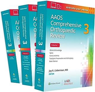家で人気のあるAAOS包括的整形外科レビュー3:印刷+電子ブックランキングは何ですか