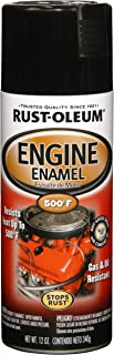 Rust-Oleum 248932, Gloss Black, 12 oz, Automotive Engine Enamel Spray Paint