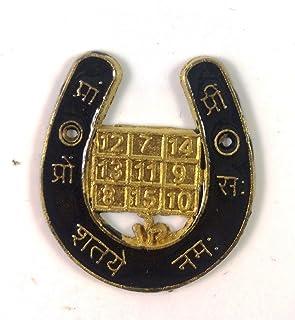 divinetmpack de 2, Feng Shui Shani Yantra buena suerte herradura de caballo, óxido para la salud riqueza y suerte