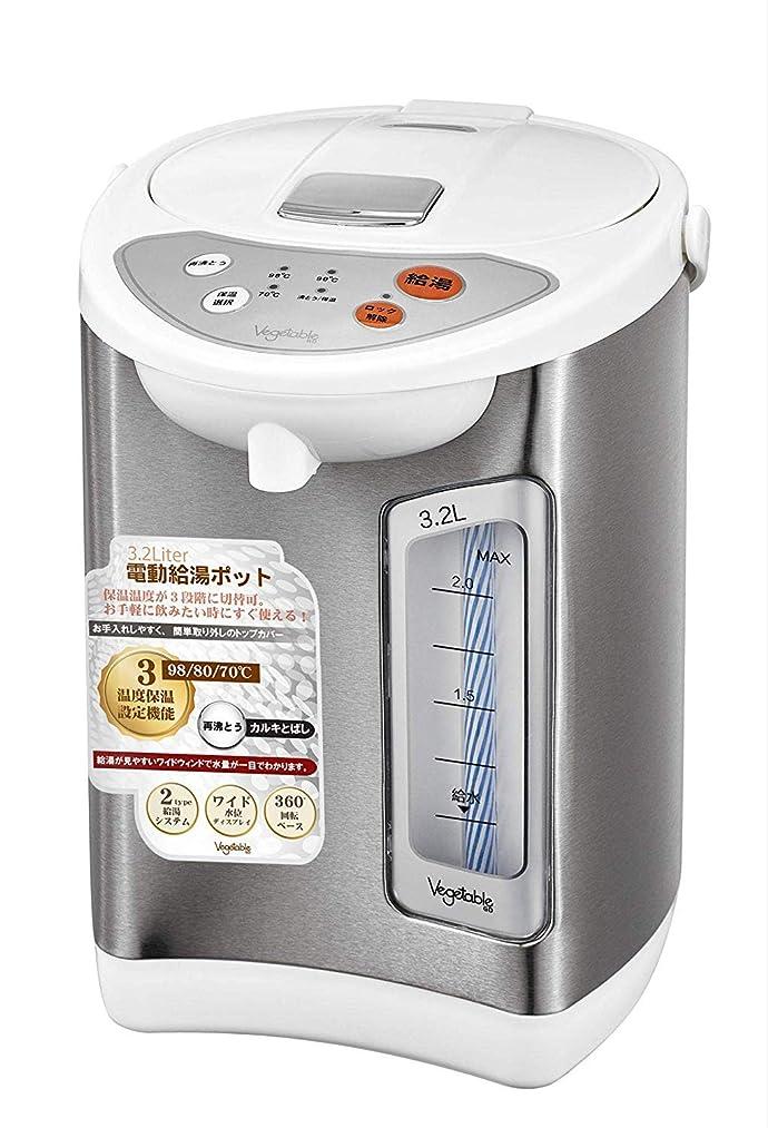 北東アラームキャンドル3.2L 温度3段階 電動給湯ポット GD-UP320