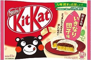 キットカットミニ いきなり団子味 11枚 ×24袋セット