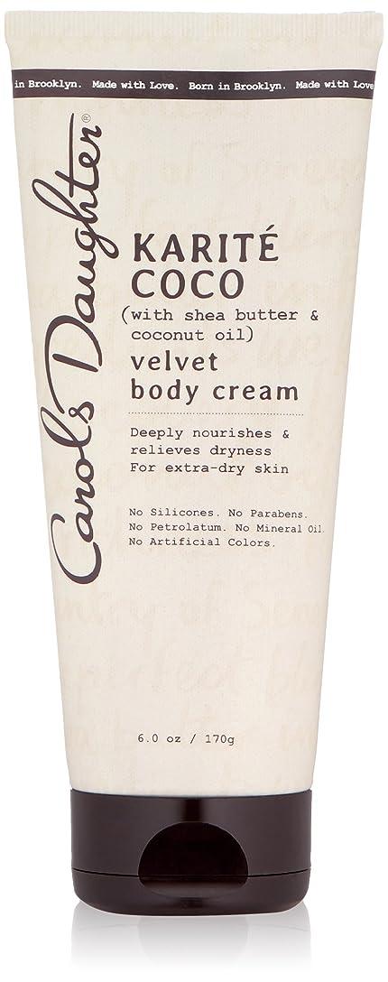 クリケットではごきげんよう人物キャロルズドーター Karite Coco Velvet Body Cream 170g/6oz並行輸入品