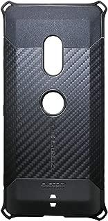エレコム Xperia XZ3 ケース SO-01L SOV39 衝撃吸収 ZEROSHOCK TPU素材 カーボン加工 【落下時の衝撃から本体を守る】 ブラック PMWXZ3ZEROGBK