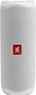 JBL FLIP5 Bluetoothスピーカー IPX7防水/USB Type-C充電/パッシブラジエーター搭載/ポータブル ホワイト JBLFLIP5WHT 【国内正規品/メーカー1年保証付き】