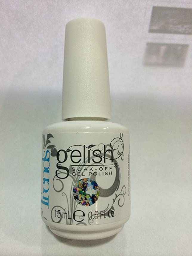 ランチョントロピカル速いHarmony Gelish Gel Polish - Rays of Light - 0.5oz / 15ml