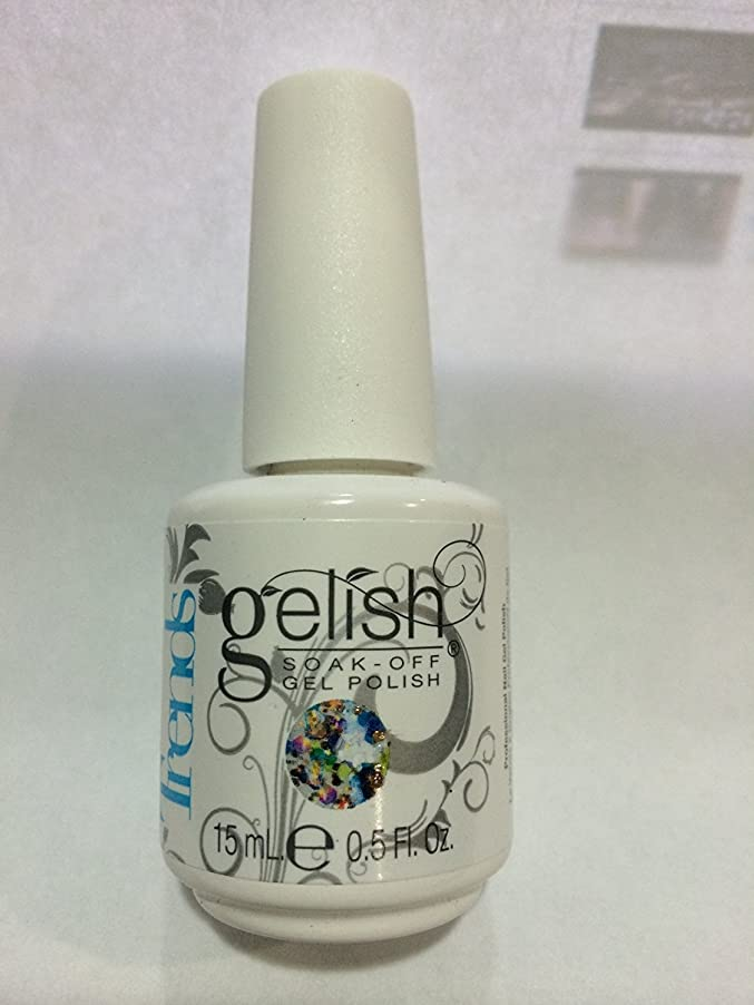 予定火山レールHarmony Gelish Gel Polish - Rays of Light - 0.5oz / 15ml