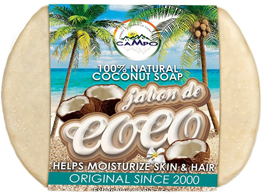 イタリアのプラットフォーム地味なJabon De Coco (Coconut Soap) (dollars)14.99 High Quality Use Once and See the Difference