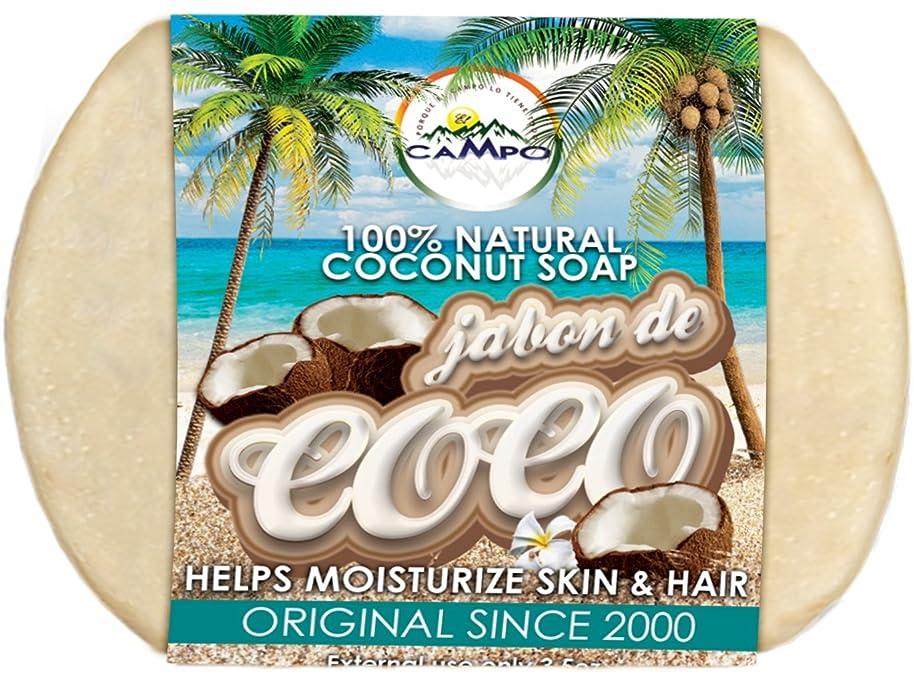 カレンダーキュービック扇動Jabon De Coco (Coconut Soap) (dollars)14.99 High Quality Use Once and See the Difference