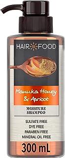 Hair Food Sulfate Free Moisturizing Shampoo, Manuka Honey and Apricot 300ml