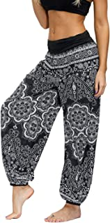 Lu's Chic Women's Thai Harem Pants Yoga Bohemian Pants Indian Summer Loose Boho Hippie Pants Style1 Small