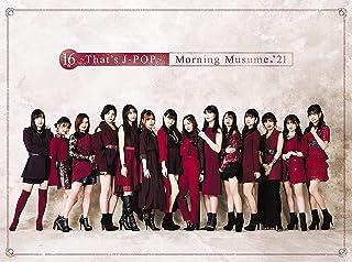 【店舗限定特典つき】 16th ~That's J-POP~ (CD+Blu-ray) (モーニング娘。'21オリジナルアクリルキーホルダー付き)