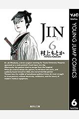 JIN―仁― 6 (ヤングジャンプコミックスDIGITAL) Kindle版