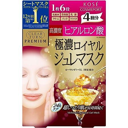 KOSE Clear Turn Premium Royal Jelly Mask