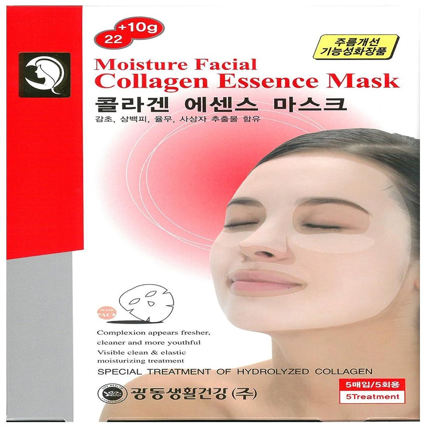 みすぼらしい補体ストレス[光東] kwangdong モイスチャーフェイシャルコラーゲンエッセンスマスク Moisture Facial Collagen Essence Mask 32gX5ea (海外直送品) [並行輸入品]