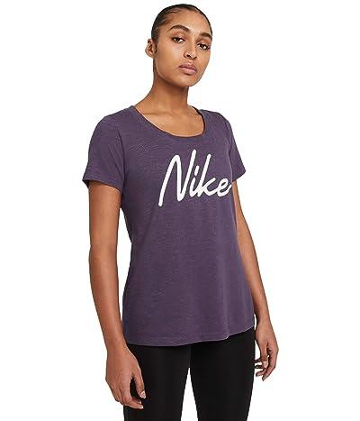 Nike Tee Scoop Logo Cross-Dye