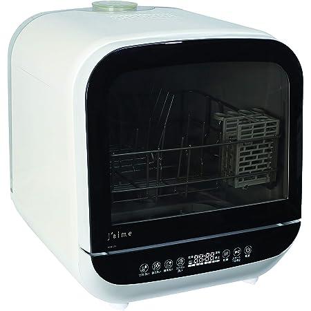 エスケイジャパン 食器洗い乾燥機 Jaime タンク式 ホワイト SDW-J5L-W