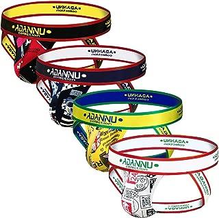Men's Jockstrap Athletic Supporters Micro Fiber Pouch 4-Pack Cartoon Jock Strap Athletic Underwear