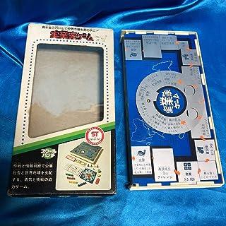 旧タカラ スクールパンチ 12 実業家ゲーム 昭和レトロ ボードゲーム ジャンク扱い