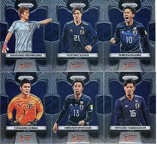2018 Panini Prizm World Cup Soccer Japan Team Set of 11 Cards: Maya Yoshida(#116), Hiroki Sakai(#117), Yuto Nagatomo(#118), Genki Haraguchi(#119), Masato Morishige(#120), Hotaru Yamaguchi(#121), Shusaku Nishikawa(#122), Shinji Kagawa(#123), Gotoku Sakai(#124), Eiji Kawashima(#125), Hiroshi Kiyotake(#126)