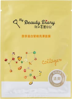 My Beauty Diary Collagen Mask, 8 Count