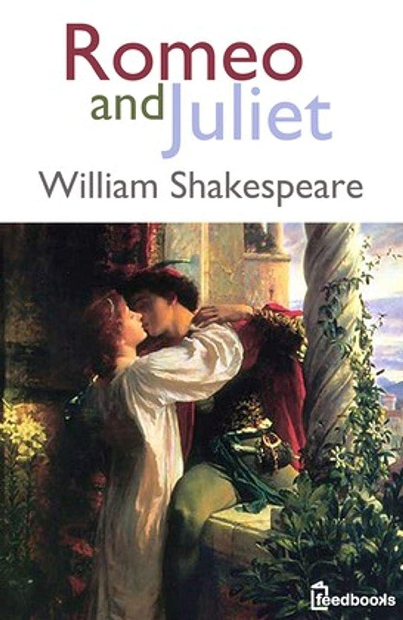 謎ナインへ著作権Romeo and Juliet (English Edition)