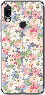 Suhctup Compatible con Xiaomi Mi 5X/Mi A1 Funda Flor de TPU Transparente Diseño de Flores Patrón Cárcasa Ultra Fina Suave ...