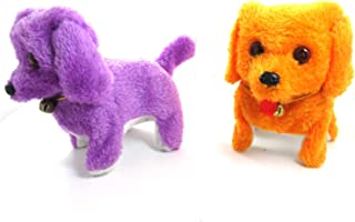 Xelue FF 2 Pack (Random Color) Walking and Barking Moving Tail Wagging Puppy Plush Dog Electronic Pet