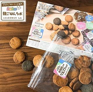 朝ごはんラボ 米粉屋さんのグルフリクッキー (ミックス大袋 2袋/175g×2) グルテンフリー 小麦粉不使用 低糖質 国産 ダイエット 置き換え