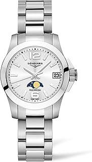[浪琴]LONGINES 手表 空洞系列 石英表 月相 L3.380.4.76.6 男士