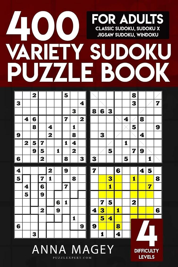 トースト経験シェフ400 Variety Sudoku Puzzle Books for Adults: Classic Sudoku, Sudoku X, Jigsaw Sudoku, Windoku (Variety Sudoku Books)