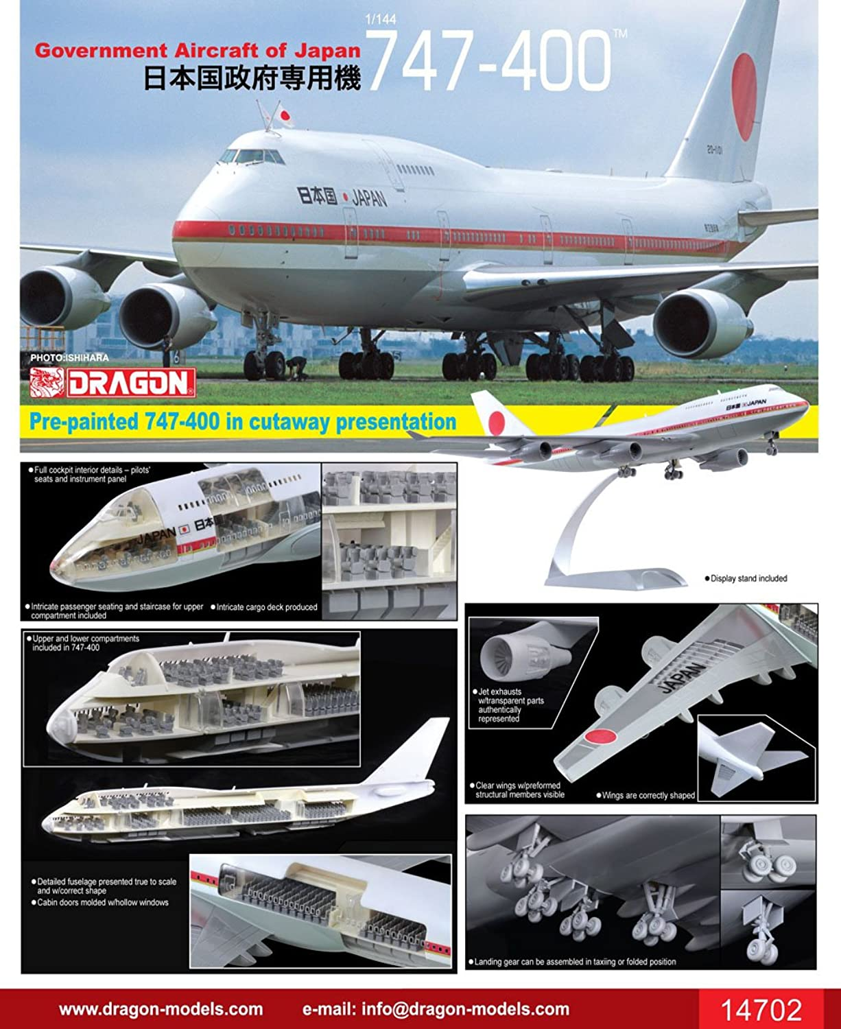 Government Aircraft of Japan Boeing B747400