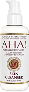 All Natural Skin Cleanser With Alpha Hydroxy Acids Excellent Oil Based Makeup Remover With Exfoliating Pore Management & Anti Aging Formula Suitable For Vegans 7.0 Oz