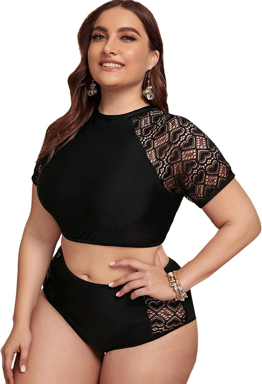 Floerns Women's Plus Size Short Sleeve Lace Hollow Two Piece Bikini Swimsuit