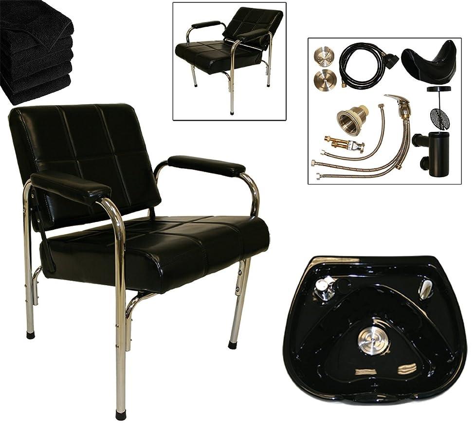 LCL Beauty Shampoo Package: Autorecline Shampoo Chair & Heart Shaped Black Ceramic Shampoo Bowl