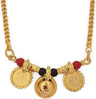 Designs mangalsutra 40 gold gram Latest Gold