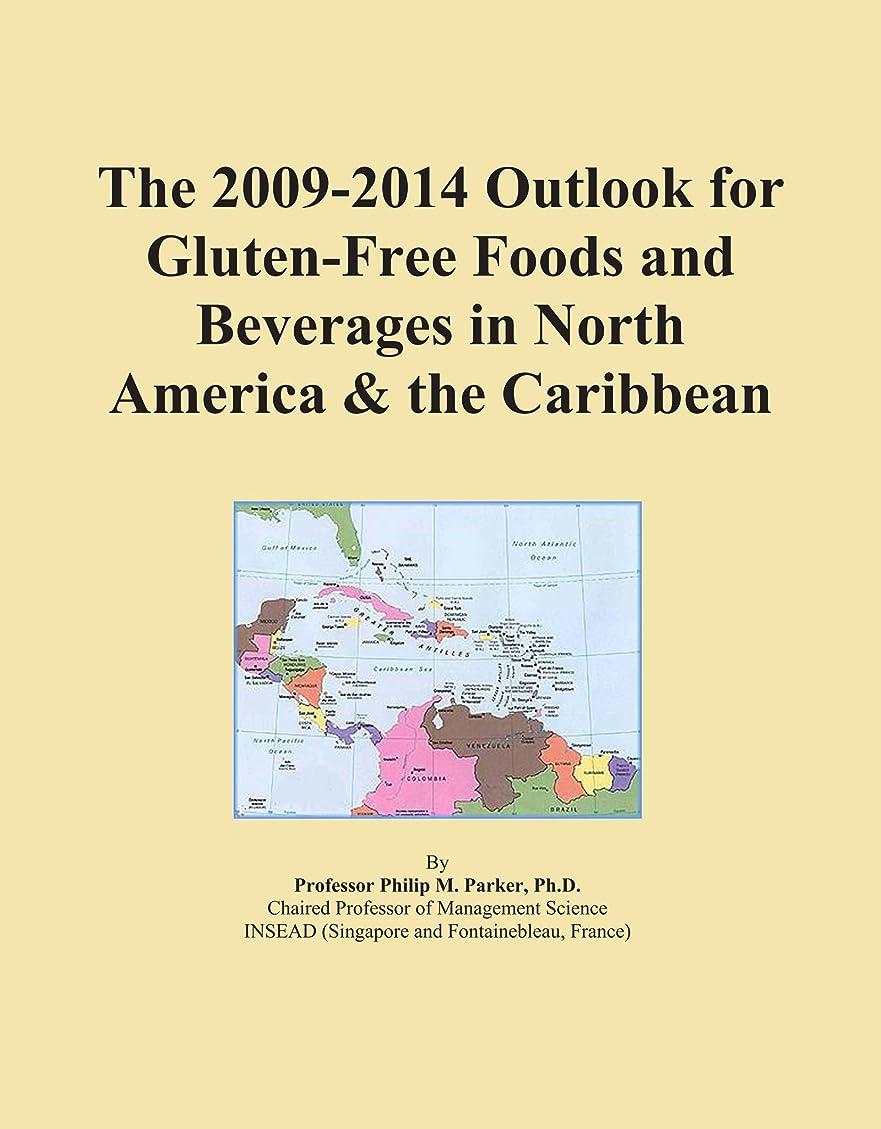 法律により再開ペネロペThe 2009-2014 Outlook for Gluten-Free Foods and Beverages in North America & the Caribbean