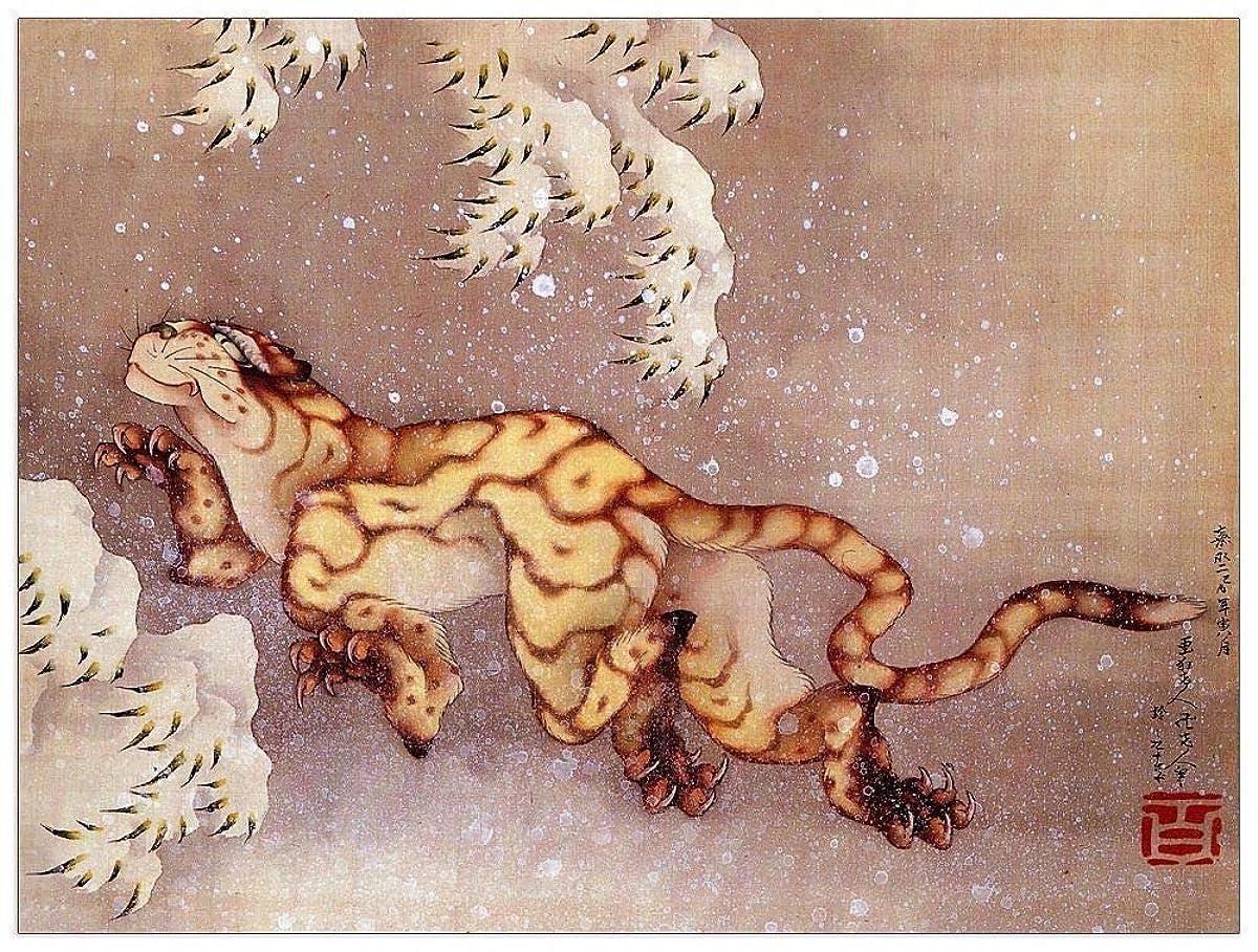 ArtPlaza TW90174 Hokusai Katsushika - Tiger in The Snow Decorative Panel 51x39.5 Inch Multicolored
