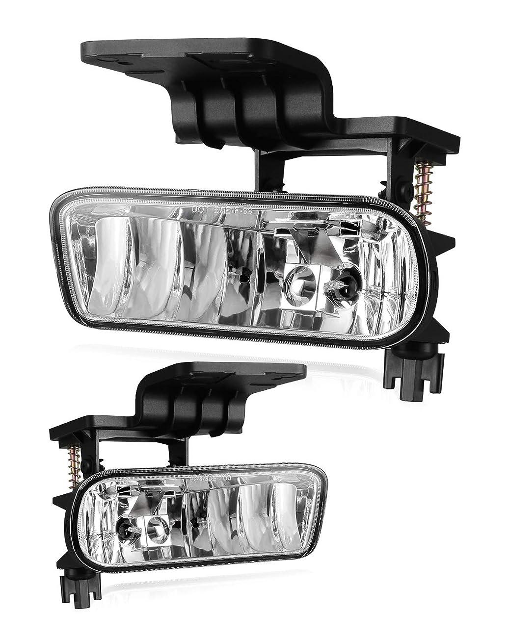 AUTOFREE OEM Fog Lights for Chevy 99-02 Silverado 1500 & 2500 | 00-01 Silverado 3500 | 00-06 Suburban | 00-06 Tahoe, 1 Pair with bulbs 899 12V37.5W (Clear lens)