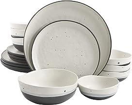 طقم أواني طعام إيليت ريني بيك المزدوج من جيبسون - سيرفيس فور 4 (16 قطعة)، أبيض وأسود