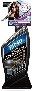 テンジ タイヤ艶出しコーティングスプレー [拭き上げ不要 黒ツヤ ウェット感 UVカット 高耐久] タイヤケア 600ml Tenzi Detailer AD-25