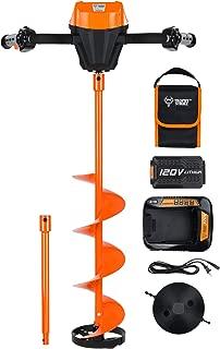Trophy Strike 107387 120V Li-Ion Cordless Ice Auger Drill Kit - 8