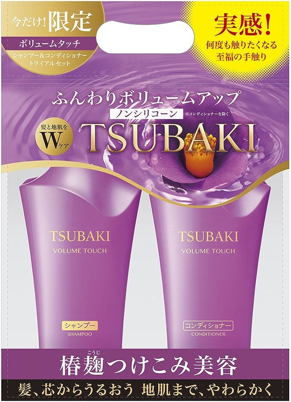 リム関連する服TSUBAKI ボリュームタッチ シャンプー&コンディショナー ジャンボペアセット (500ml+500ml)