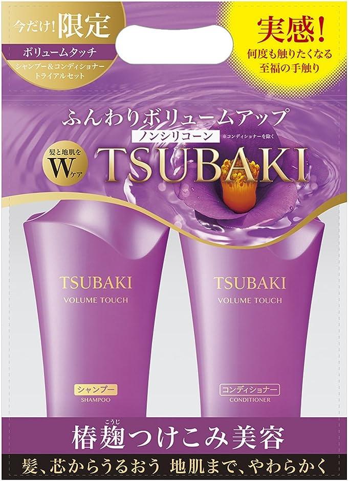 メール違反する豊富TSUBAKI ボリュームタッチ シャンプー&コンディショナー ジャンボペアセット (500ml+500ml)