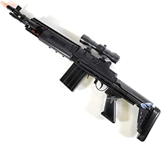 A&N Battery Operated Super Army Force Combat Toy Gun Toy Rifle - Features Electric Light, Amazing Electronic Sound & Vibra...