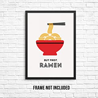 Sincerely, Not Funny Kitchen Wall Decor Art Print Poster - But First Ramen - UNFRAMED - Modern Minimalist Colorful Artwork for Dining Room, Kitchen and Restaurant or Café Gallery (11